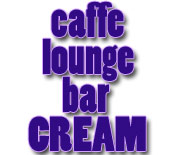 CAFFE LOUNGE BAR CREAM